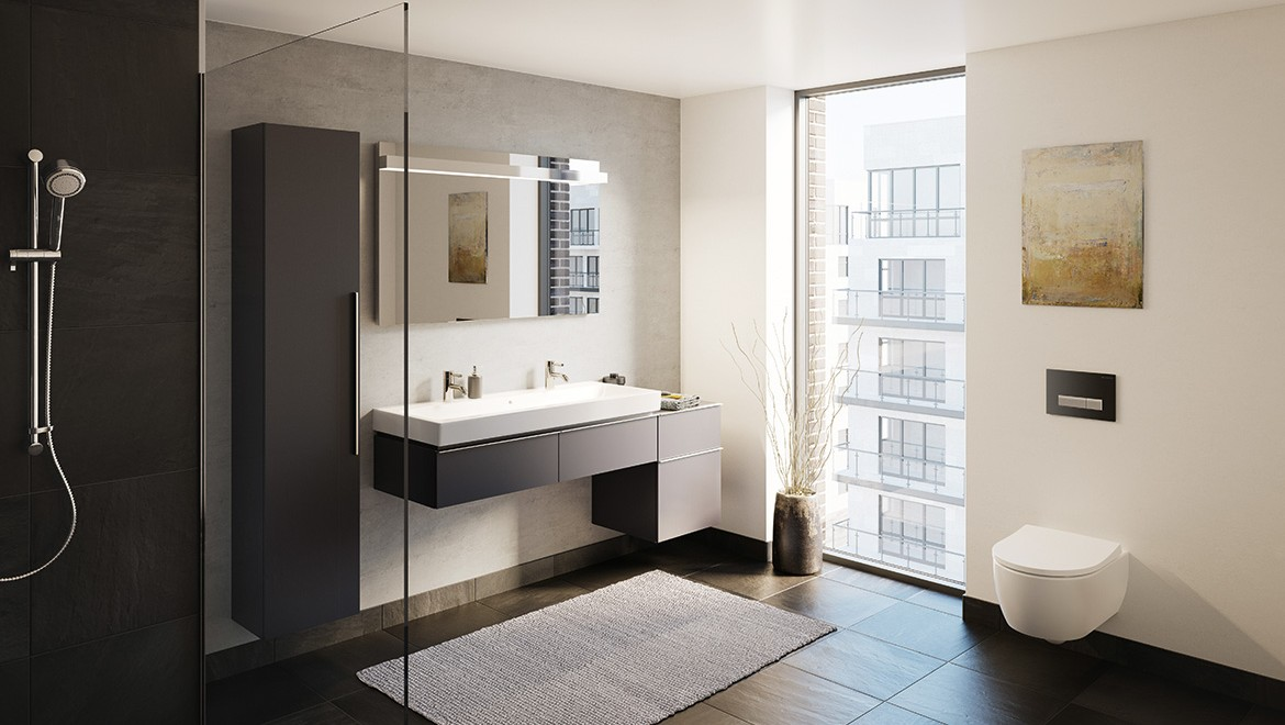 Geberit iCon bathroom series