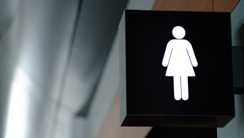 WC Geberit in un luogo pubblico